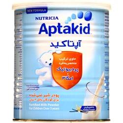 بهترین برند شیرخشک برای بدنسازی