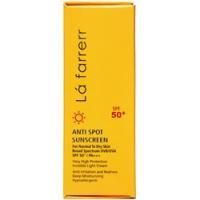 کرم ضد آفتاب و ضدلک بی رنگ پوست های خشک و معمولی +SPF50 لافارر
