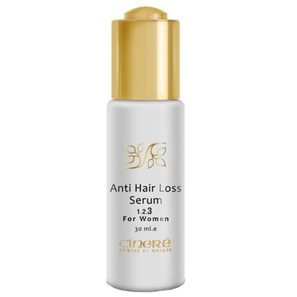 سرم ضد ریزش و تقویت مو بانوان سینره حجم ۳۰ میلی لیتر Cinere Anti Hair Loss Serum For Women 30ml