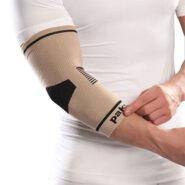 آرنج بند طبی نانو پاکسمن