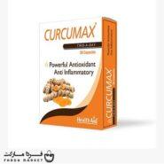 خرید و قیمت قرص کورکومکس برای درمان آرتروز