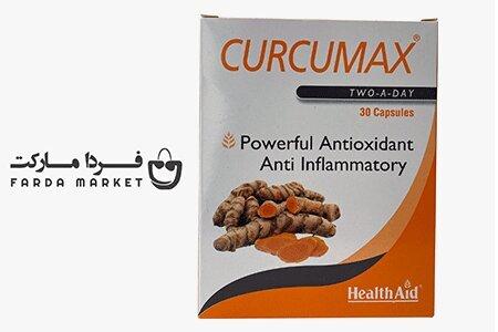 خرید و قیمت قرص کورکومکس برای درمان بیماری آرتروز