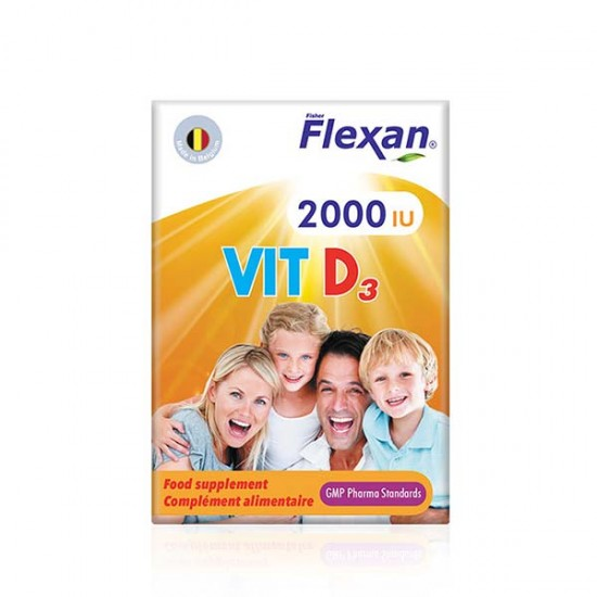کپسول ویتامین 2000 D3-فردامارکت