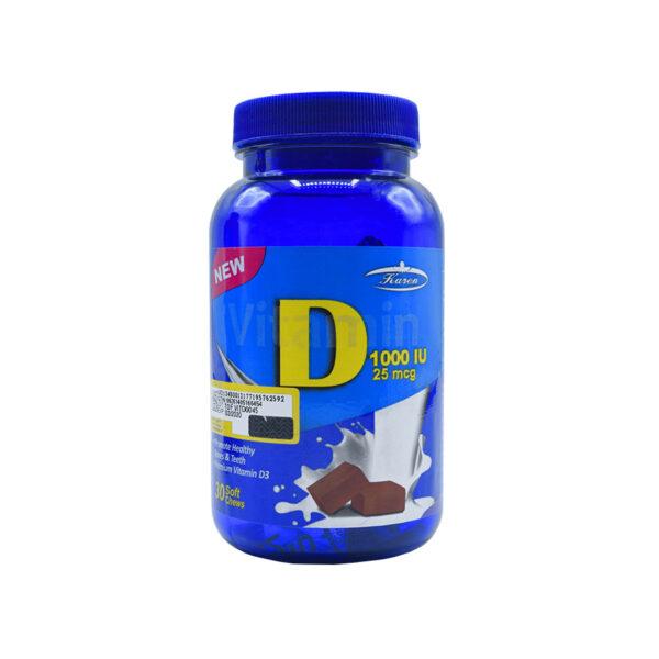 تافی ویتامینD- شیر شکلاتی-فردامارکت