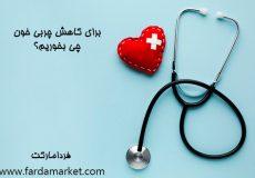 blood-fat1