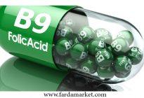 فوائد فولیک اسید