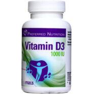 کپسول ویتامین D3 -پریفرد نوتریشن-فردامارکت