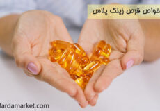 properties-pills-zinc-plus