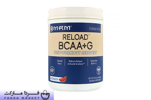 گلوتامین ریلود MRM
