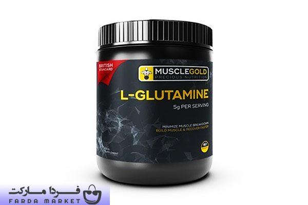 ال گلوتامین MUSCLE GOLD