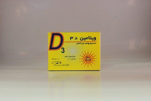 قرص ویتامین د3 تهران دارو