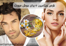 Vitamin-E-tablets-for-acne