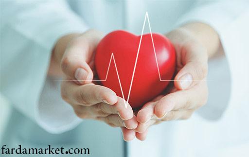 سلامت قلب با آرژنین
