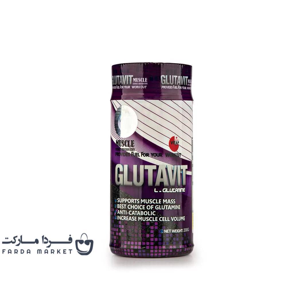گلوتامین 200 گرمی ویتاپی
