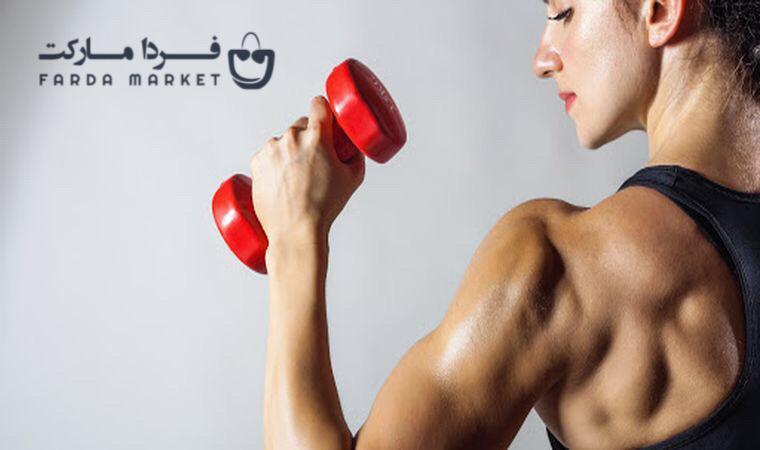 گلوتامین و پرورش اندام