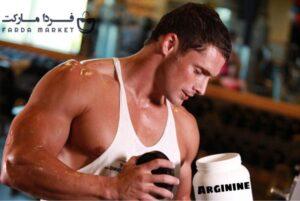 ال آرژنین چیست؟