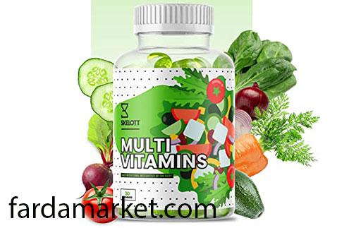 مولتی ویتامین خارجی خوب