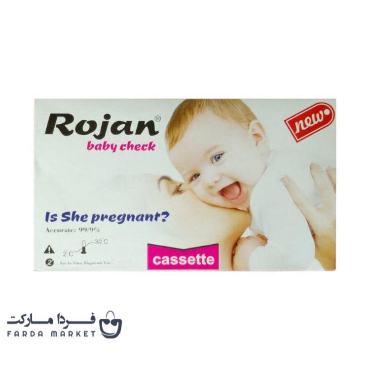 تست بارداری روژان